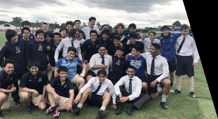 Christchurch Boy's