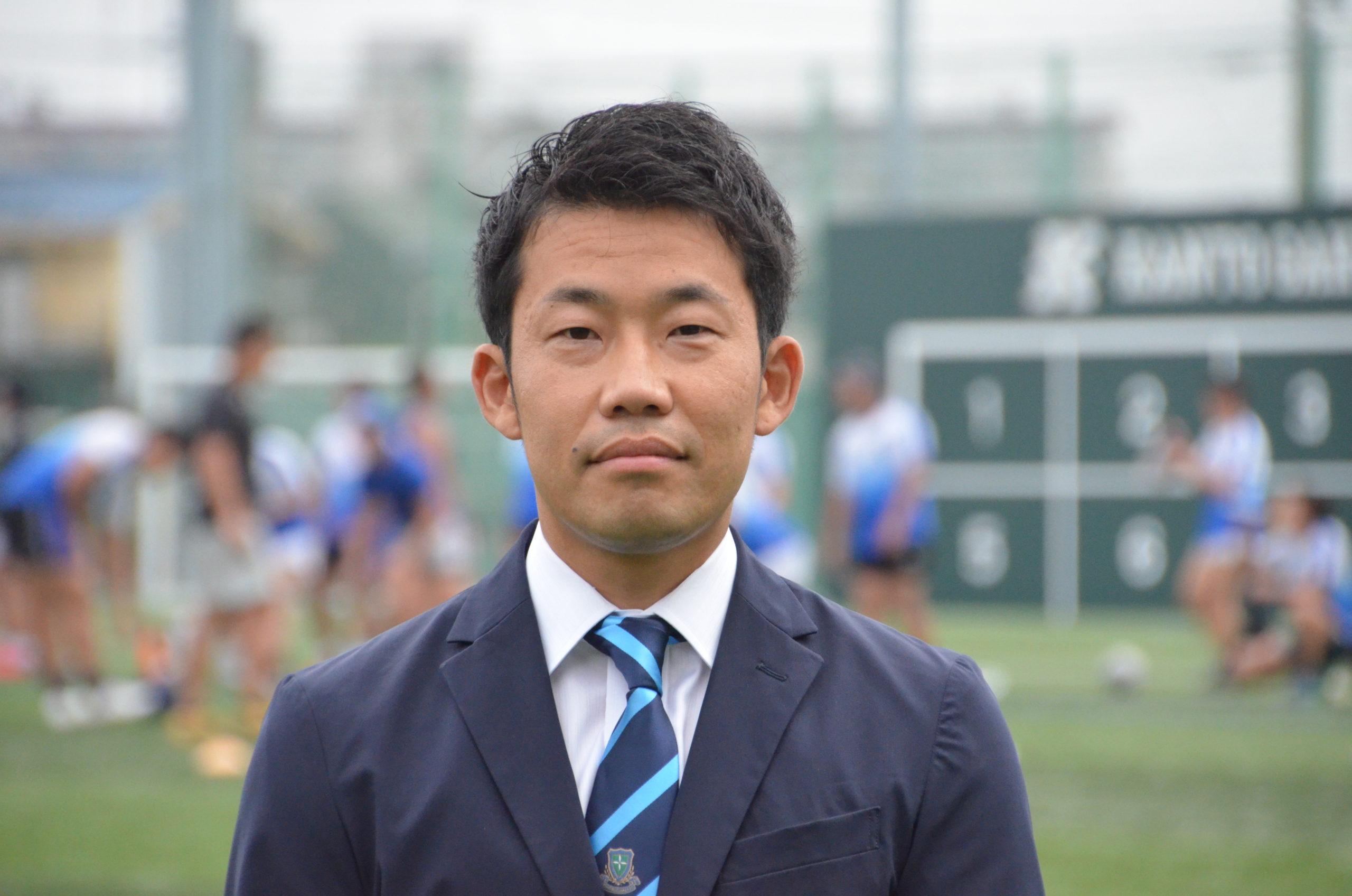 関東学院六浦ラグビー部 監督
